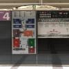 インテックス大阪の案内掲示板にESCLIPが採用されました!