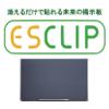 ESCLIP