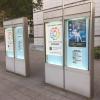 大阪府立国際会議場(通称:グランキューブ大阪)の新しい掲示板にESCLIPが採用されま